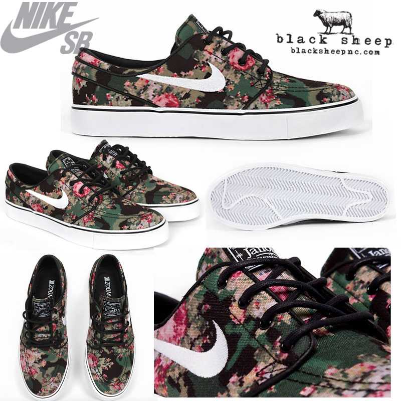 Nike SB Stefan Janoski Premium Floral Digi-Camo Now Available