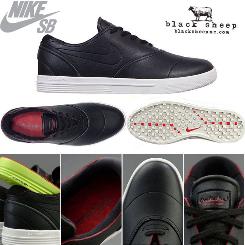 Nike SB x Koston 2 IT Available 5/4/13 at Black Sheep