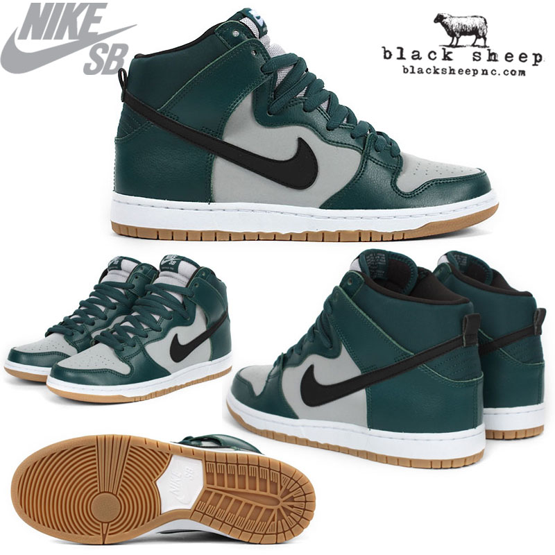 Nike SB Dunk High Pro (Dark Atomic Teal/Black-Wolf Grey) Available